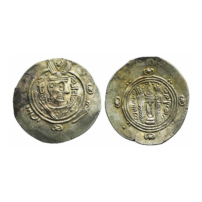 Moneta Degli Abbasidi