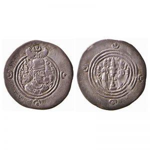 Moneta Sassanide