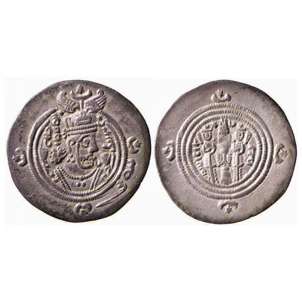 Moneta Dell'Impero Sassanide