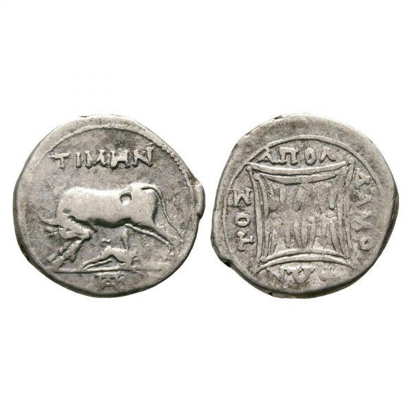 Moneta Dell'Illiria