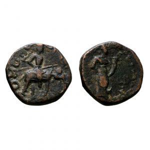 Moneta Dell'Impero Kushan