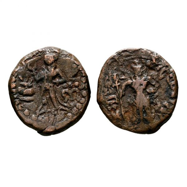 Moneta Della Repubblica Yaudheya