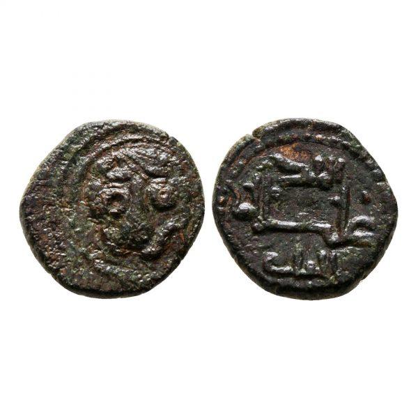 Moneta Del Regno Di Sicilia