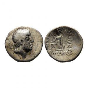 Moneta Del Regno Di Cappadocia
