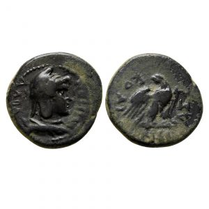 Moneta Di Laodicea Al Lico