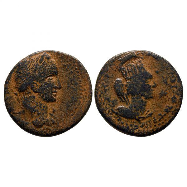 Moneta Di Alessandro Severo