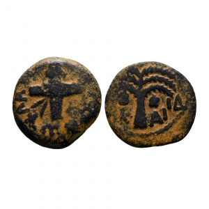 Moneta Della Giudea