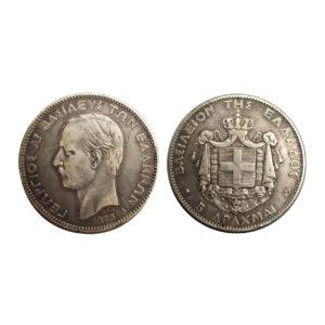 Moneta Giorgio I