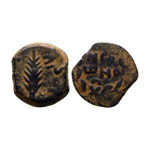 Moneta Giudea