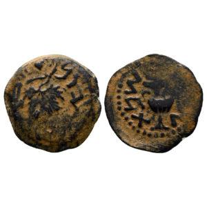 Moneta Ebraica