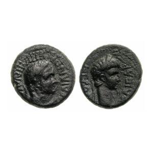 Moneta Nerone Rara