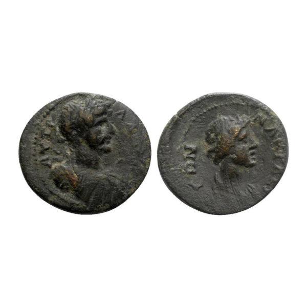 Moneta Adriano