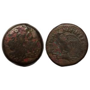 Moneta Antico Egitto