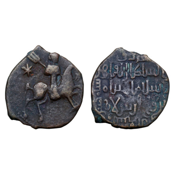 Moneta Dell'Impero Selgiuchide