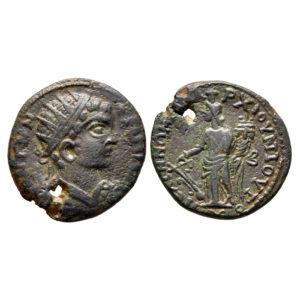 Moneta Provinciale Caracalla