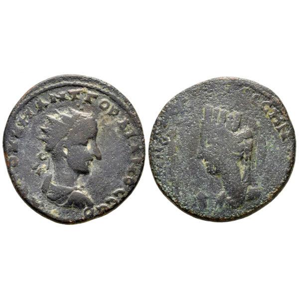 Moneta Della Mesopotamia