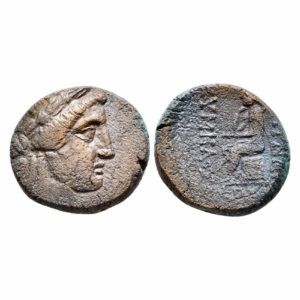 Moneta di Smirne
