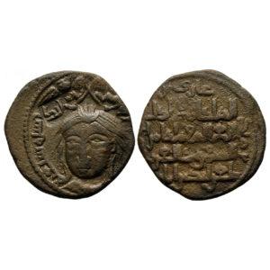 Moneta Eclissi