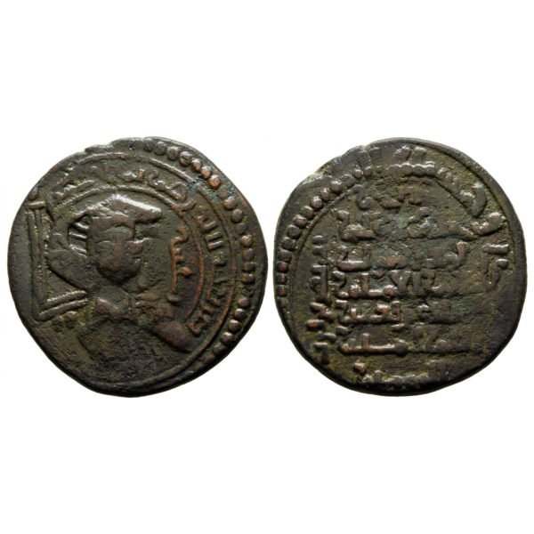 Moneta Ayyubidi