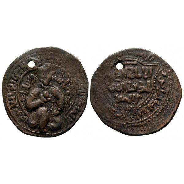 Moneta Dinastie Islamiche