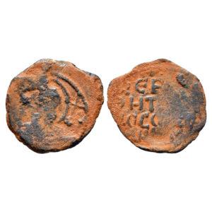Moneta Dei Crociati