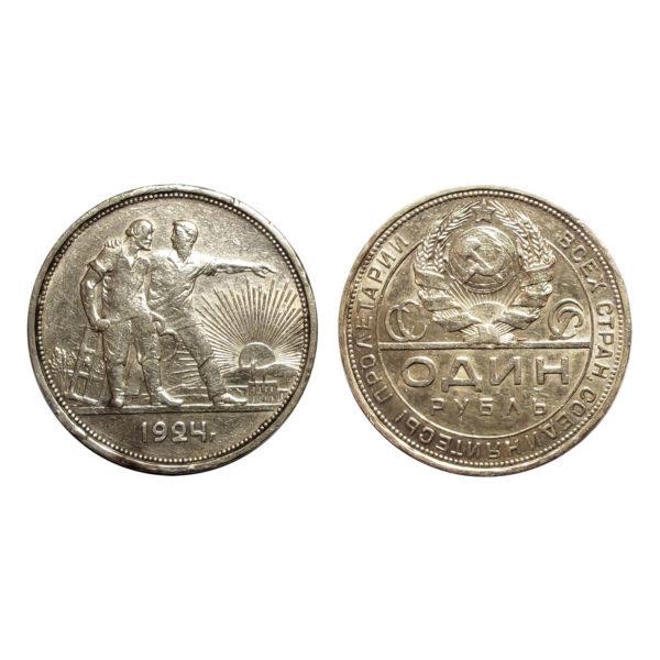 1 Rublo Argento
