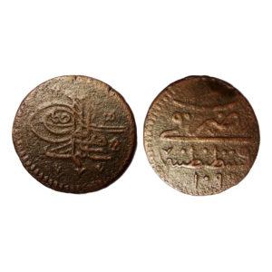 Moneta Dell'Impero Ottomano