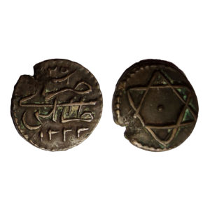 Moneta Di Mahmud II