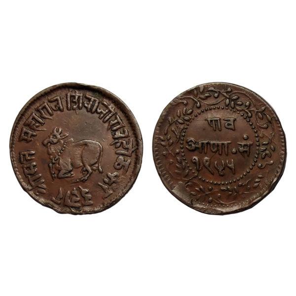 Moneta Dell'Indore