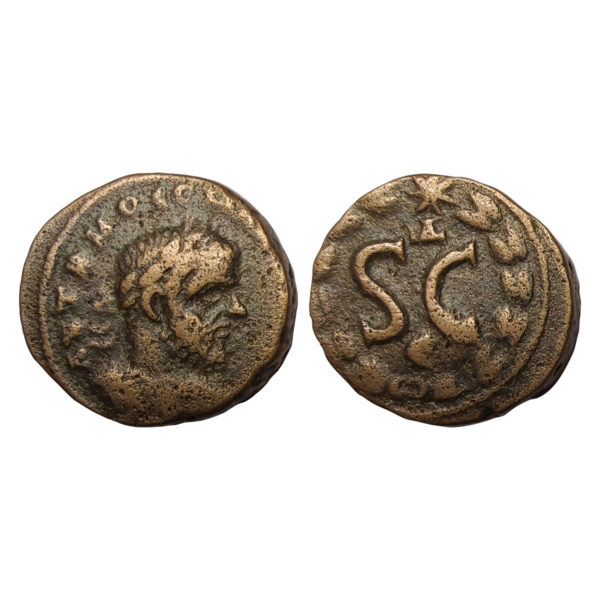 Moneta Provinciale Di Macrino