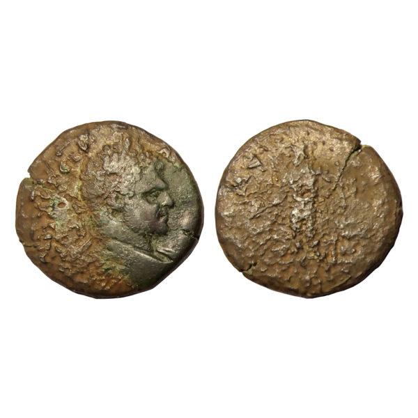 Moneta Di Caracalla Di Serdica