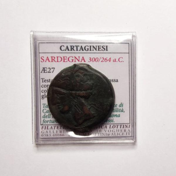 Moneta Cartaginese Sardegna