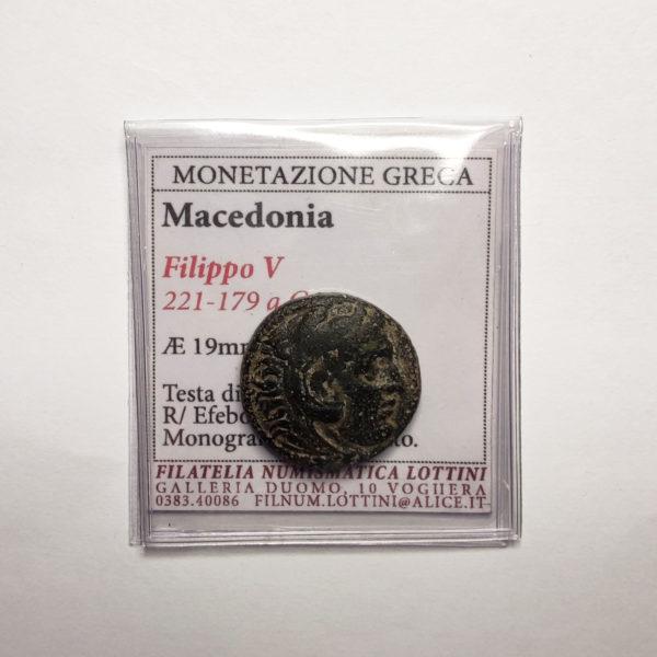 Moneta Di Filippo V