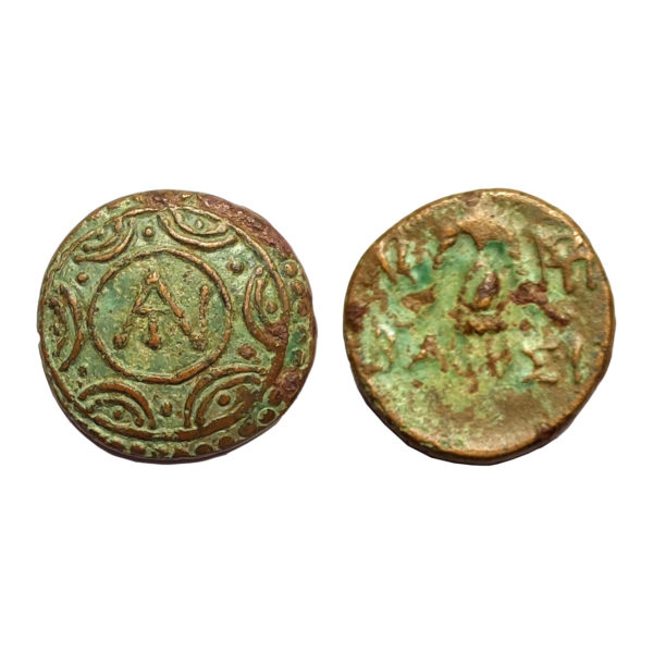 Moneta Di Antigono II