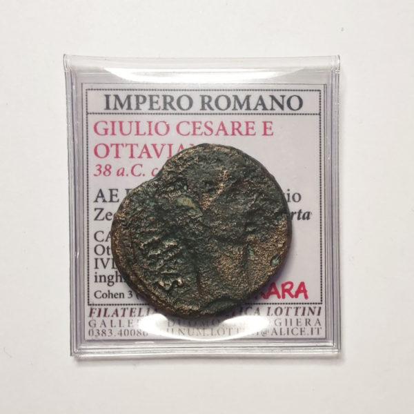 Moneta Di Giulio Cesare
