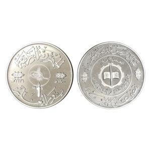 1 Dinar 1979 Iraq